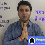 Real Estate - Documents to check before buying Under Construction Property [HINDI]