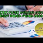 best index funds 2020 / best index funds in tamil / Passive funds in tamil