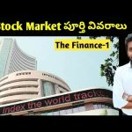 Complete Details Of Stock Market