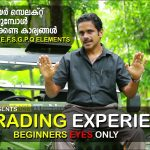 My Trading Experience|share trading malayalam|swing trade|investment trade|intraday malayalam|SHARE|