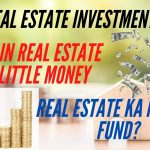REIT - Real Estate Investment Trust - Buy real estate with Rs. 350 (reits)
