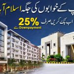 OFFICE & SHOP FOR SALE | BAHRIA ENCLAVE ISLAMABAD | INSTALLMENT | COMMERCIAL PROPERTY | REAL ESTATE