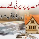 TIPS OF BUYING PROPERTY ON INSTALLMENTS | REAL ESTATE RESEARCH | MARKET RATE | INVESTMENT | BUDGET