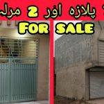 House for Sale 2 Marla Brand new Commercial plaza 2 marla for sale in islamabad Rawalpindi