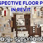 How To Create Perspective 3D Floor Plan In Revit   Revit Architecture Malayalam Tutorials