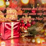 Merry Christmas From WestMar Commercial Real Estate