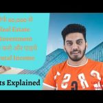 Reits Explained | How To Invest In Real Estate Online || by Lalit Choudhary