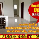 Residential, Commercial flats  for sale in Kankipadu | FLATS FOR SALE IN KANKIPADU REAL ESTATE