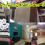 80 Yards Lease Furnished New Houses For Sale In Karachi | 3 Homes For Sale | Real eState Investing
