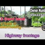 Commercial Plot For Sale In Pathanamthitta  Commercial Property   Highway Frontage Kerala Realestate