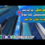 Future Of Commercial Properties | Bahria Town Karachi | Latest Updates | 2021