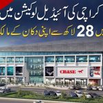 OMEGA MALL NORTH KARACHI | SHOP FOR SALE | PRICE | RENTAL INCOME | INSTALLMENT | COMMERCIAL PROPERTY