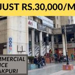 Rs. 30,000 Spacious Commercial property on rent in District Center Janakpuri
