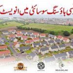 WHY INVEST IN HOUSING SCHEME PROJECT | KARACHI | SOCIETY | PROPERTY FOR SALE | COMMERCIAL | PAKISTAN