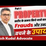 Property Fraud in India, Property Buying, Real Estate Scam, 8529360166