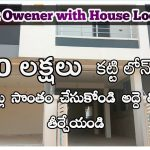 Semi commercial House For Sale in Hyderabad | Shop + 3 bhk  house for sale in  low price